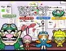 実況者4人!の仲の良さは【他人レベル】(´・ω・`) part.3 thumbnail