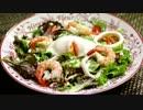 【ニコニコ動画】シーザーサラダうどん♪【冷たい料理祭】を解析してみた