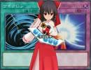 【第11回MMD杯本選】東方×遊戯王で劇場版風PV thumbnail