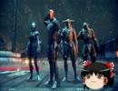 カオスな忍者ゲームWarframeゆっくり実況はじめました 1 thumbnail