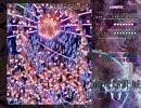 東方輝針城 Lunatic Way数+連弾が2倍でプレイ Stage4~5