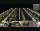 【Minecraft】砂場化学工業 6【ゆっくり実況】