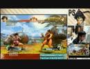 【FAXギモト視点】 PS3 スパⅣトーナメント Gカップmini 予選
