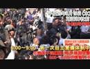 (1)韓国不逞国会議員を靖国神社に入れるな!「第一次自主警備中」 thumbnail