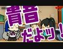 【ニコニコ動画】【第11回MMD杯本選】ぺらぺらアニメで団結【ぶるらじ風?】を解析してみた