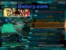 StepMania  【Infinite Galaxy】 ステマニ