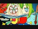 【GUMI】ハカナカゲロウ【オリジナルPV】 thumbnail