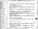【洒落怖】怖い話も皆で読めば怖くない! …かも【実況】part15-10 thumbnail