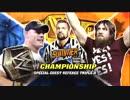 【ニコニコ動画】【WWE】ジョン・シナvsダニエル・ブライアン【SS】を解析してみた