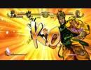 ジョジョの奇妙な冒険 オールスターバトル 開発者プレイ 承太郎vsDIO