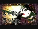 【大合唱】千本桜【女性歌い手48名を合わせてみた】 thumbnail