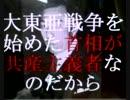 頑張れ日本>こんな差別文化とはおさらばだ!