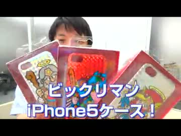 ビックリマンiPhone5用ケース エ...