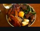 夏のスタミナ丼 thumbnail