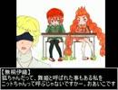 【戯言シリーズ団体】戯言学園 再うp版【声劇】