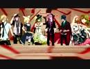 【9人合唱】イドラのサーカス【君も共犯者だ】 thumbnail