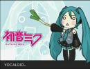 初音ミクにKOTOKOの「同じ空の下で」をフルで歌ってもらいました thumbnail
