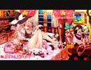 【ニコニコ動画】[東方名曲]マッドパーティー ~A Magusnificent Plan (Vo.めらみぽっぷ)/凋叶棕を解析してみた