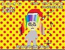 【ギャラ子】ヒ・ロ・イ・ン【カバー】