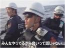 【守るぞ尖閣】違法海保・これで領土が守れるのか!職権濫用の海上保安官よ![桜H25/8/22]