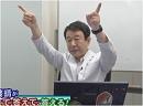 【青山繁晴】人類と国家の問題、5つの質問に答える![桜H25/8/23]