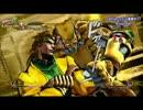 ジョジョの奇妙な冒険ASB バトルリーグ 準々決勝&準決勝 3/3 thumbnail