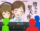 【モバマス】アイドル寝起きドッキリ!!/再起!清純派アイドル!