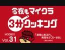 今夜もマインクラフト:MOD紹介Vol.31「レゴブロックで遊ぼう!~BILLUND」
