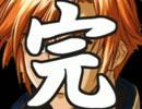 間違いだらけのクトゥルフ神話TRPG  Part.39 最終話 thumbnail