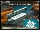 【ニコニコ動画】【2013/8/21 17:30】ピョコ生#111 生主麻雀大会のクソ解説に物申す! 2/2を解析してみた