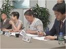 2/3【討論!】中国の知られざる真実[桜H25/8/24] thumbnail