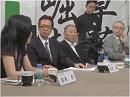 3/3【討論!】中国の知られざる真実[桜H25/8/24] thumbnail