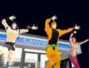 【MMD】三人組ではじめてのコンビニ