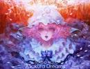 【ニコニコ動画】[東方名曲]Sakura Dreams (Vo.CALEN) / SOUND HOLICを解析してみた