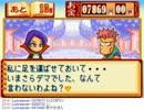 【実況】ミノルのパワポケ7 その22