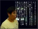 卍【大学生にもなってあった怖い話】実況part8 thumbnail