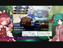 【ポケモンBW2】鳥獣伎楽のやりたい放題17【ゆっくりトリプルフリー】