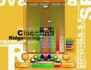 リッジレーシング  Yamajet - Cisco Ball(EX)