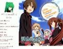 【UTAUカバー】Alicemagic ~TV animation ver.~【櫻花アリス】