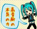 【歌ってみた】高音厨音域テスト【asato】