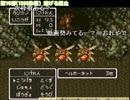 DQ6 縛り付き人生プレイ タヒ集vol.24 2012/10