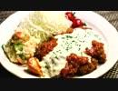【ニコニコ動画】チキンかつ♪ ~トマト&チーズのWソースで!~を解析してみた