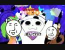 フリーダムに「オマツリアンドゥワールド」を歌ってみた【__】 thumbnail