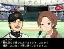 【ニコニコ動画】サンキューユッキ 69試合登板を解析してみた