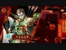 征2国 百戦不敗の吉川軍を目指して part75 thumbnail