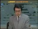 【ニコニコ動画】鈴木史朗のグダグダ地震速報を解析してみた