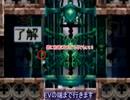 【悪魔城ドラキュラHD】スイッチエレベー