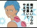 【手書き黒バス】爆.乳.戦.隊.パ/イ/レ/ン/ジ/ャ/ー