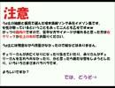 【坂/本/真 /綾】承/ 花イメソン集【ソング】 thumbnail