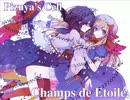 [東方名曲]Champs de Etoile (Vo.3L) / Pizuya's Cell thumbnail